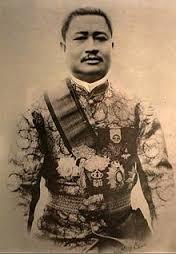 Sisavang Vong King of Laos