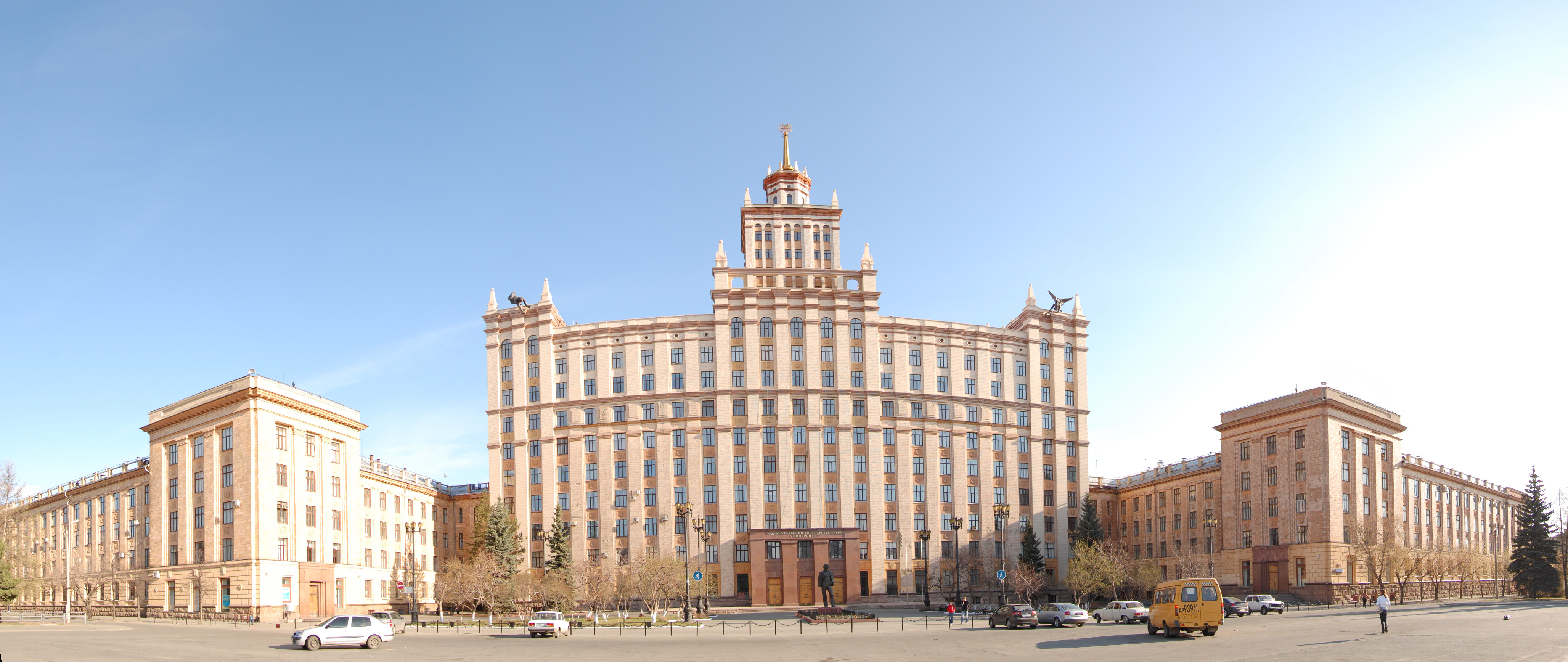 South Ural State University in Chelyabinsk, Russia.