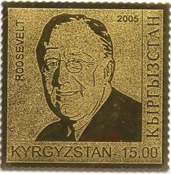 Почтовая марка Киргизии, 2005 год