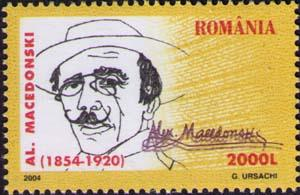 Macedonski's portrait on a Romanian postage stamp (2004) Stamps of Romania, 2004-060.jpg