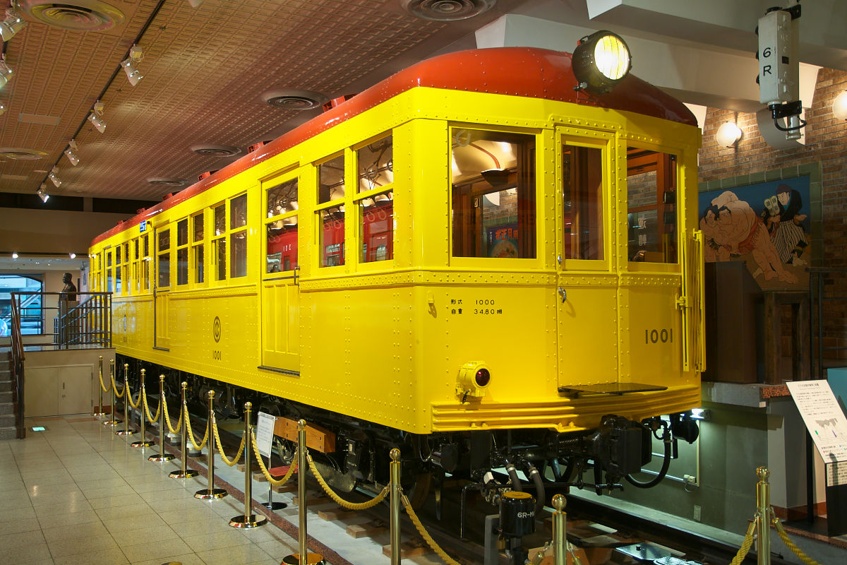 File:TRT-1001-Tokyo-Metro-Museum.jpg - Wikimedia Commons