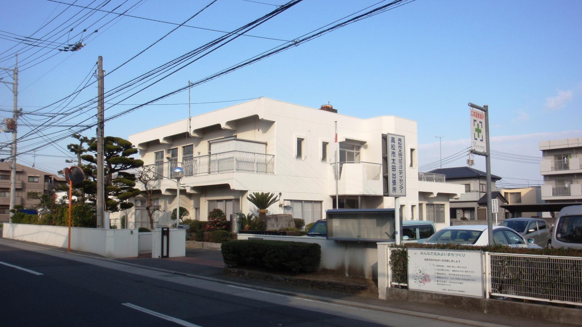 太田 (高松市)