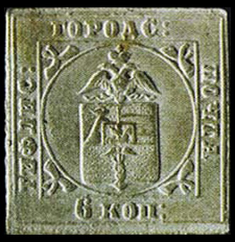 Image of Russia Tiflis Stamp