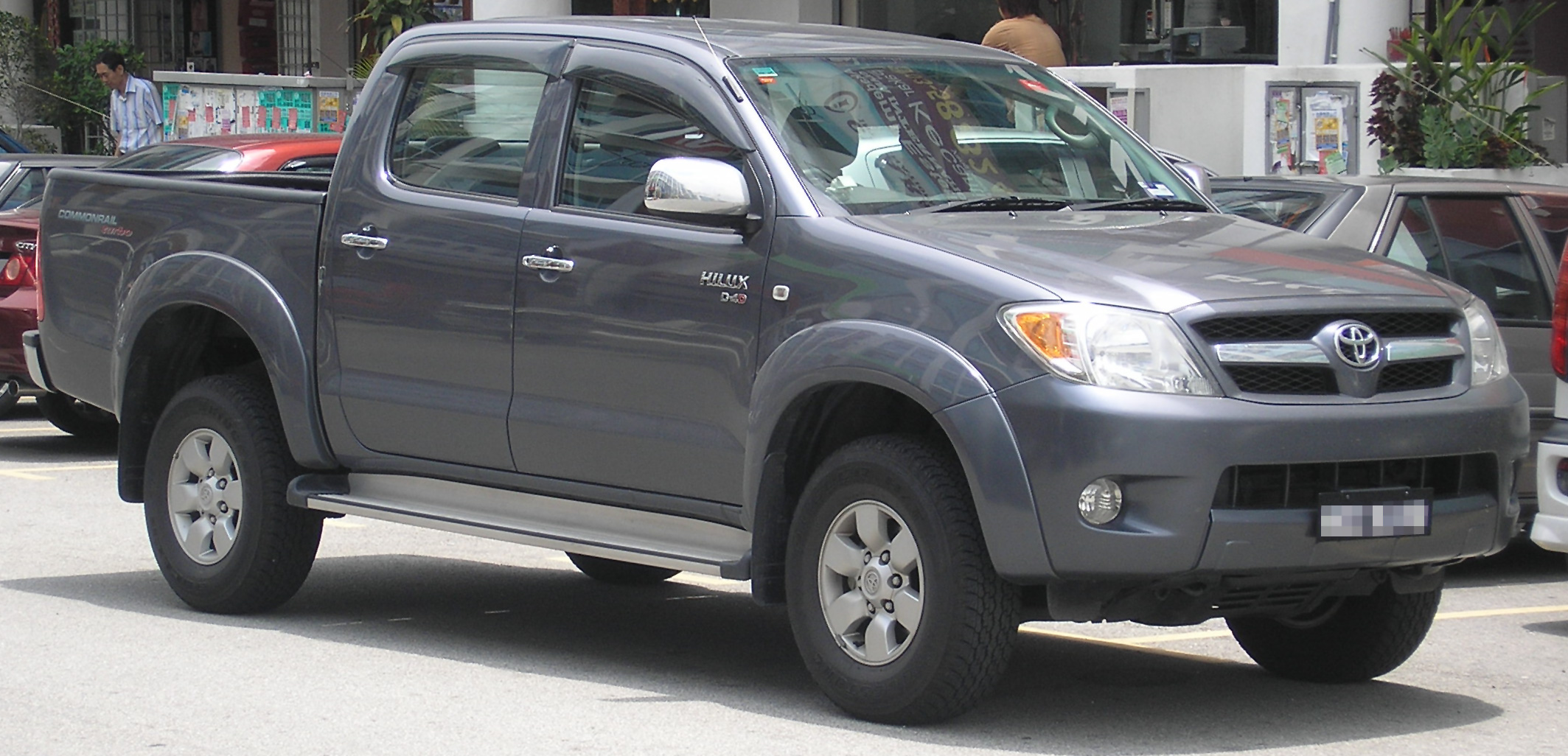 File:Toyota Hilux (eighth generation) (front), Serdang.jpg ...