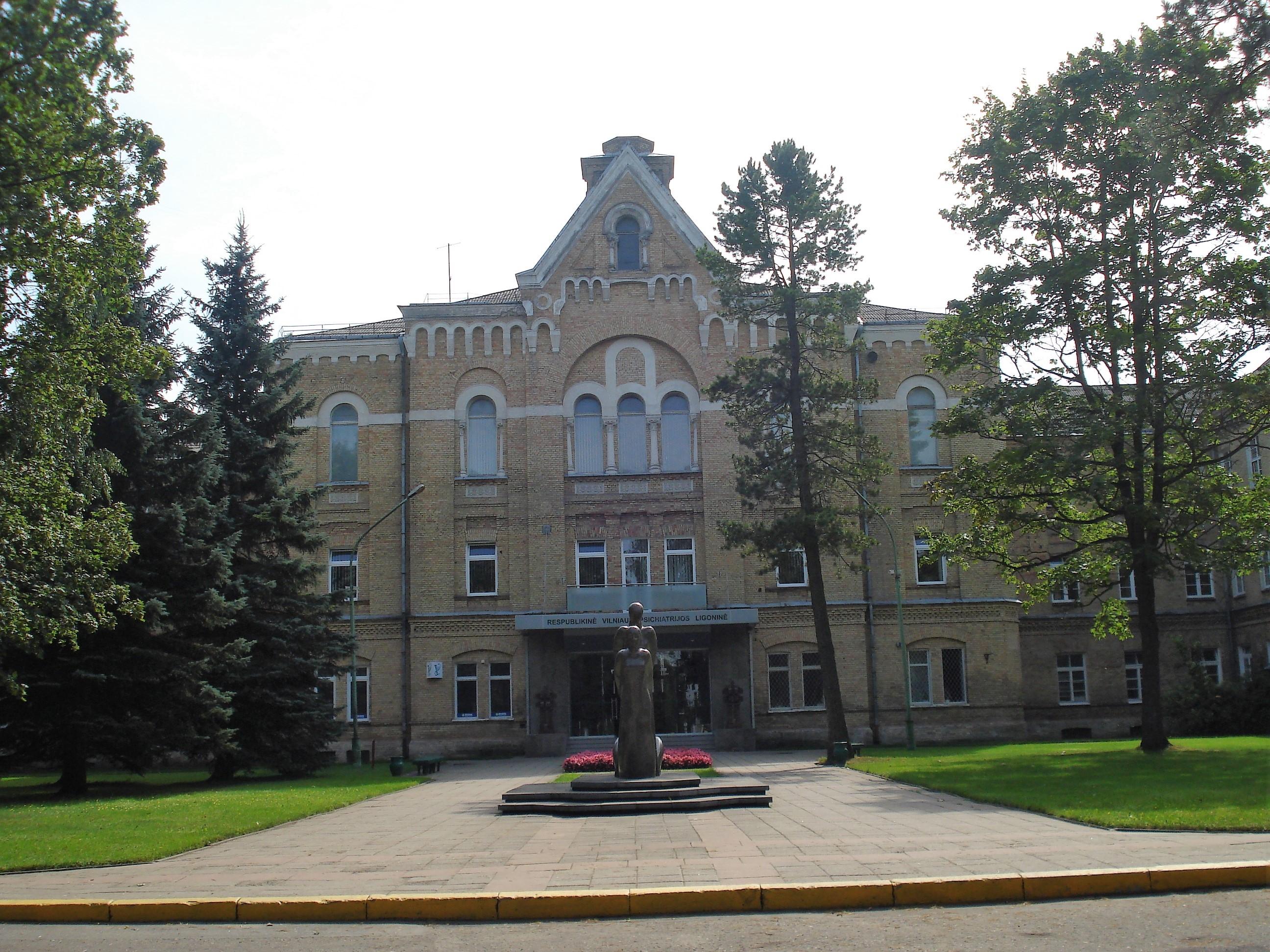 Психиатрическая больница 1 4 фотография