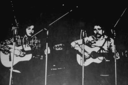 Vivencia-Tapa-1975.jpg