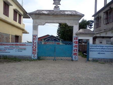 Himalaya Higher Secondary School Damak Jhapa Wikipedia