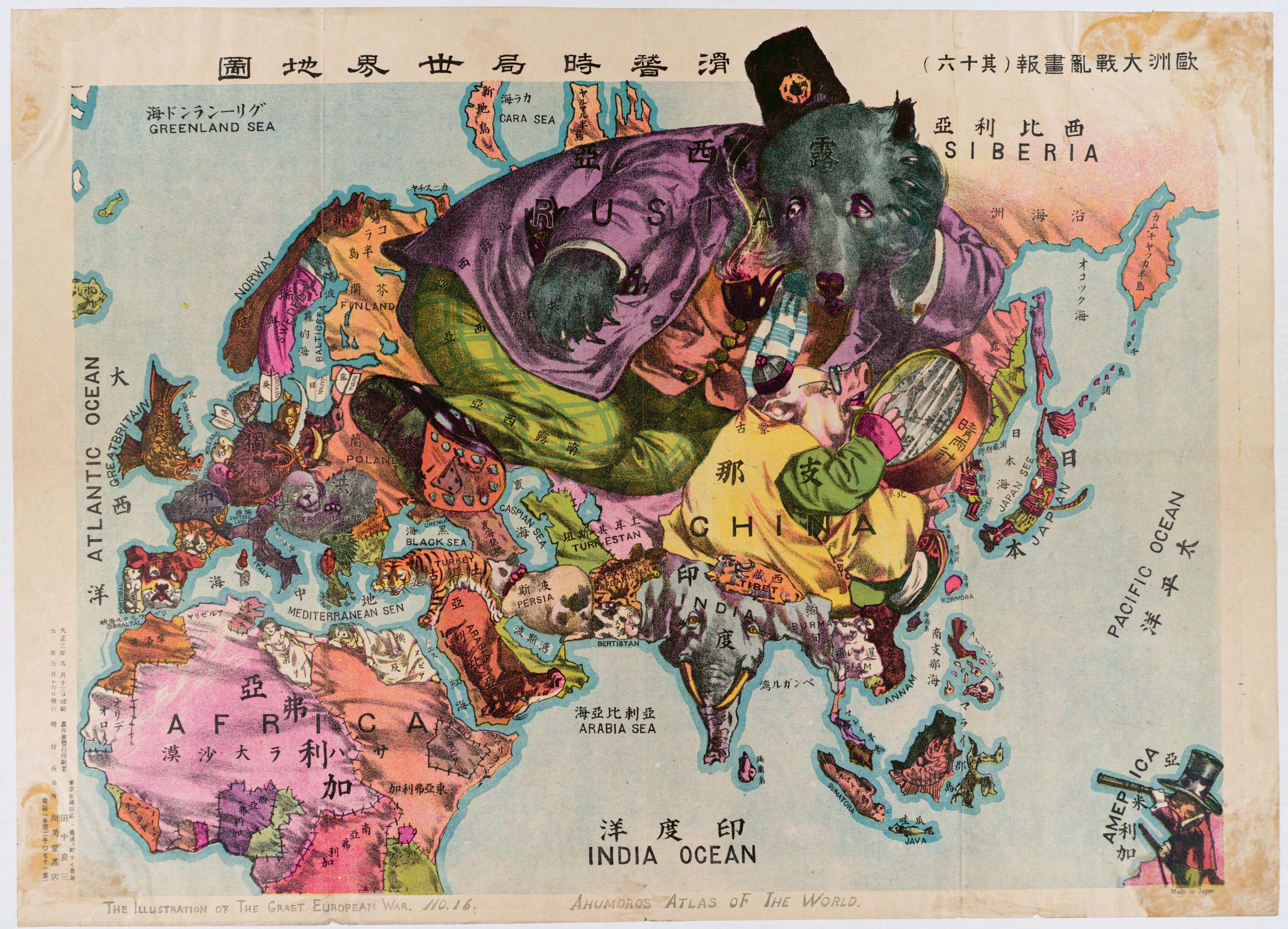 Japanese map from 1914 the illustration of the great european japanese map from 1914 the illustration of the great european war no1 a humorous atlas of the world gumiabroncs Gallery