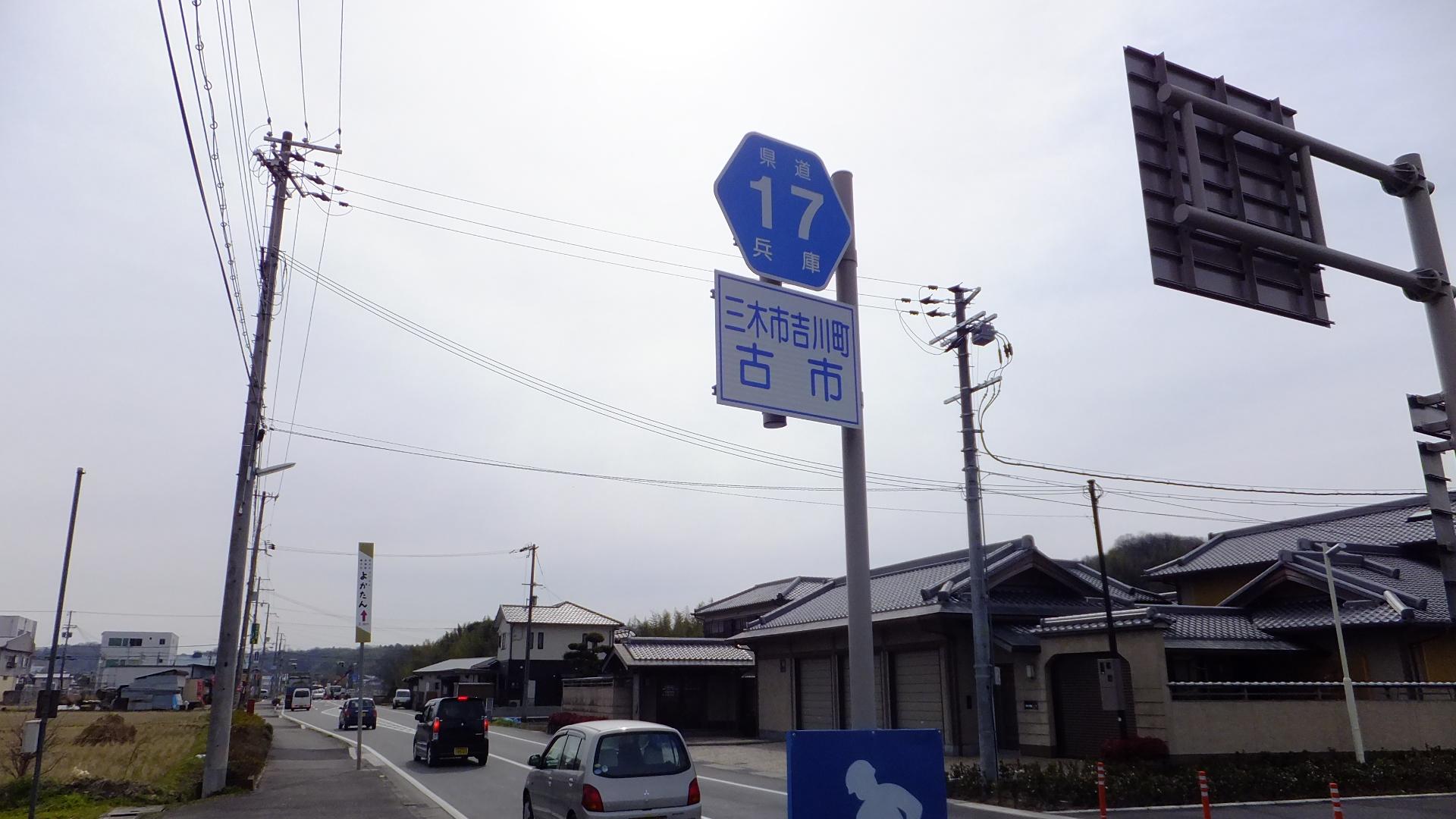 Yokawatown_Furuichi_Mikciity_H ...