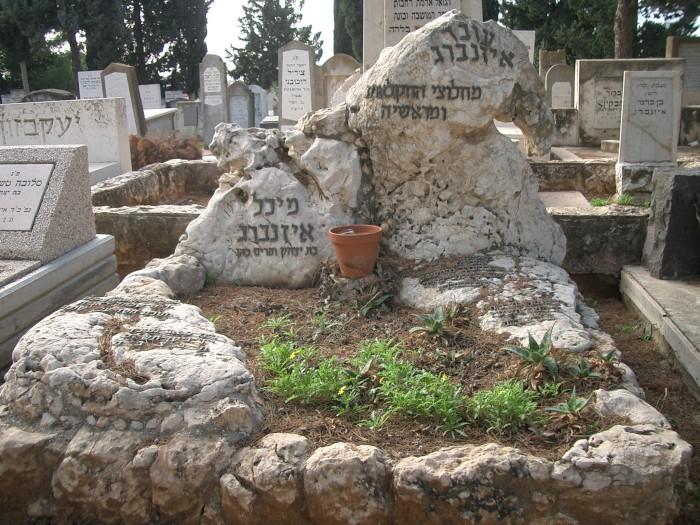 בית הקברות ברחובות