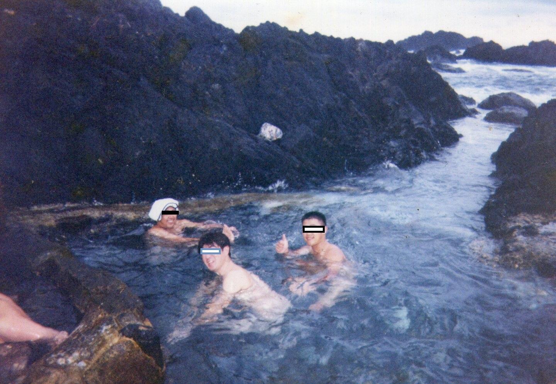 風呂 と は 混浴