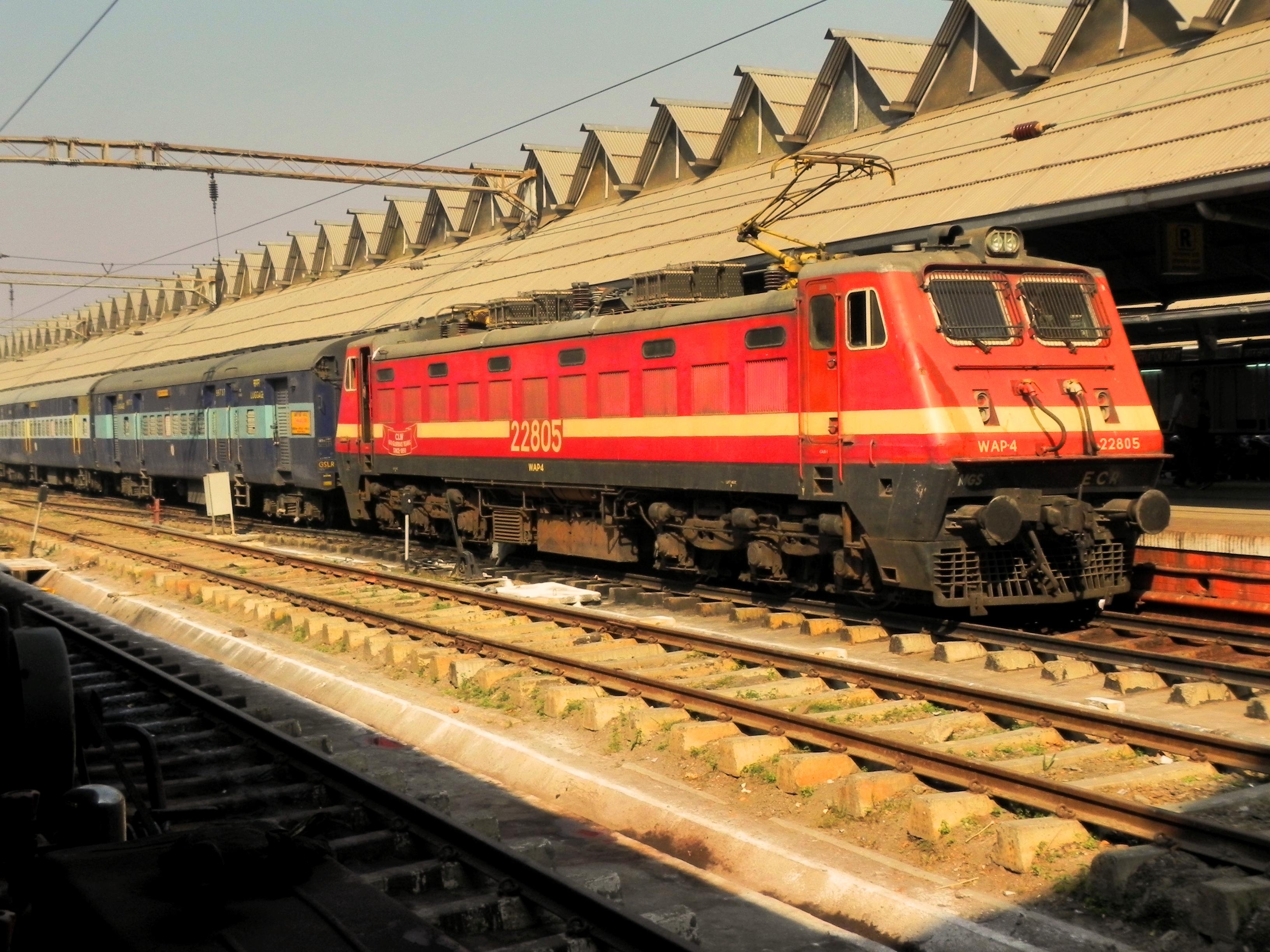 File:12340 (Dhanbad-Howrah) Coal Field Express.jpg