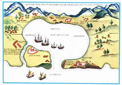 「台江內海」的圖片搜尋結果