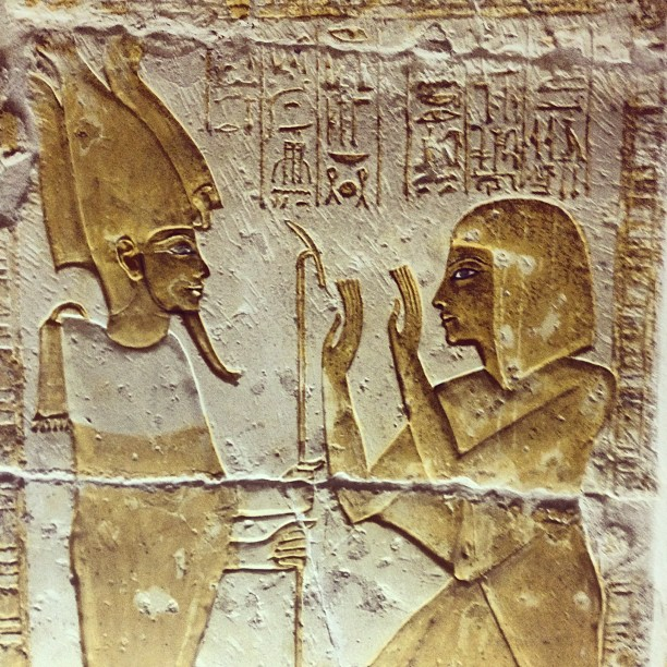ancient egyptian art essays The art found in ancient mesopotamia and egypt allow for a closer, more personal perspective on the history of these great civilizations one can.