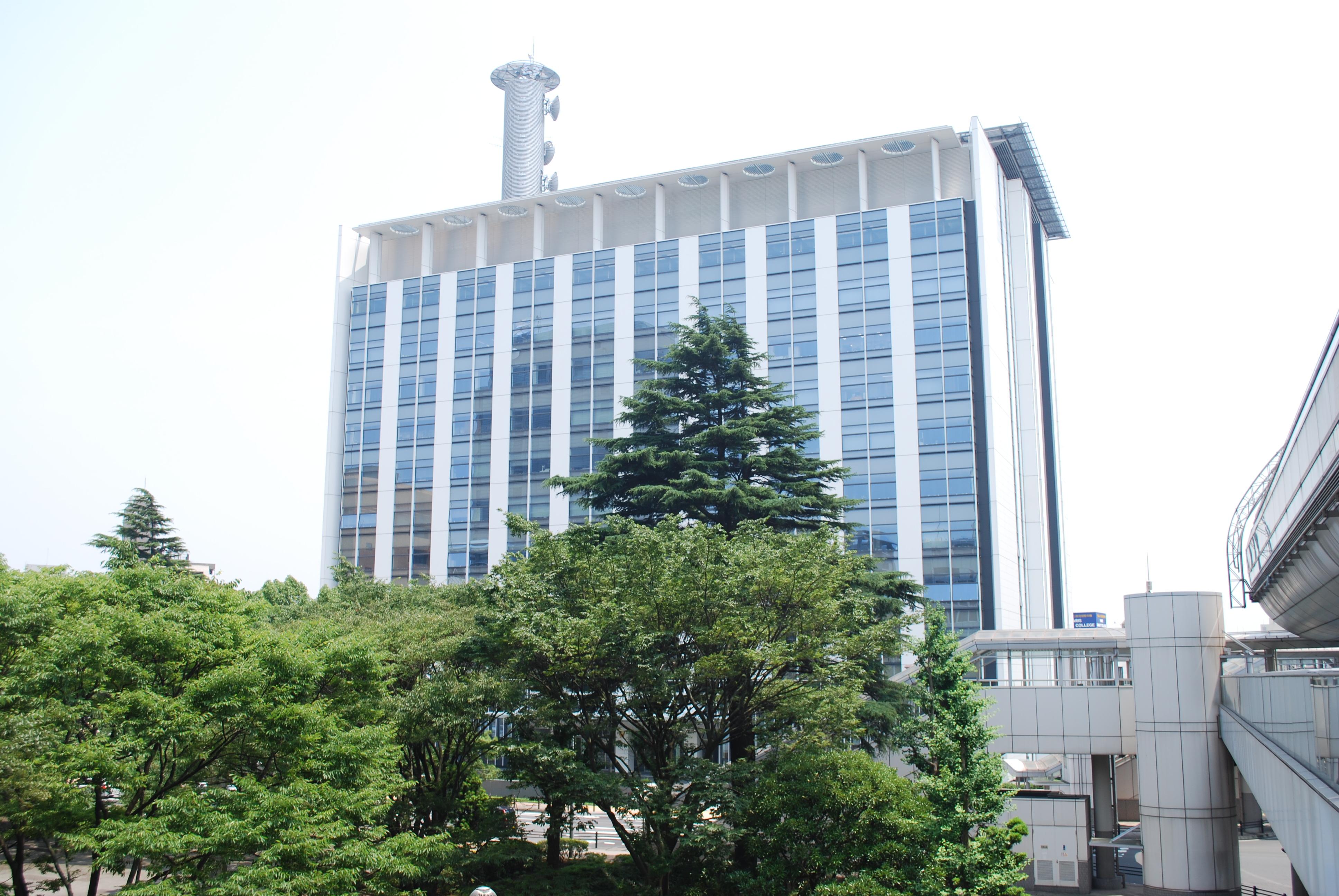 filechiba prefectural police headquarterschibacityjapanjpg wikimedia commons