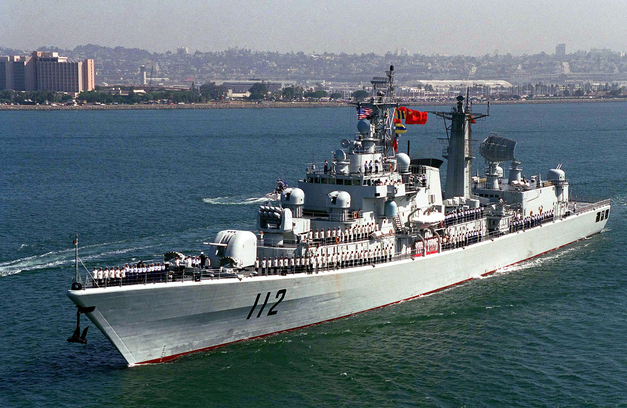 Chinese Warship Prepared To Fire At Japanese Destroyer