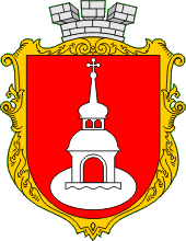Brasão de Pereyaslav