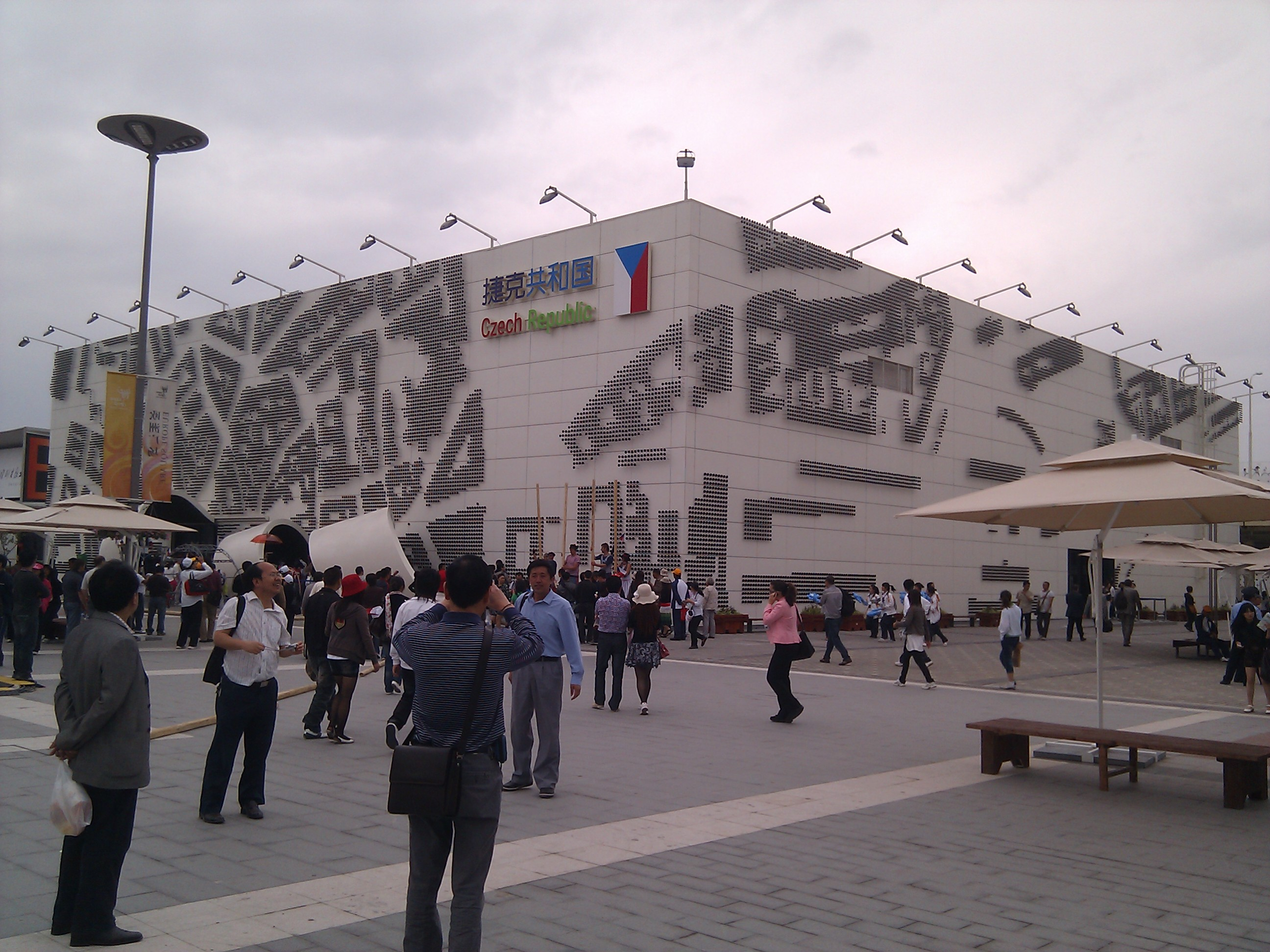 1000 images about expo 2010 pavillions on pinterest for Expo 2010 pavilions
