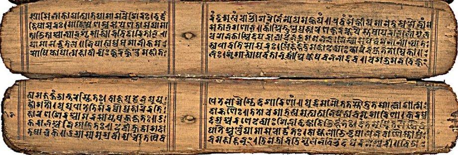bengali essay writing