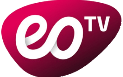 File:EO TV Logo.svg - Wikimedia Commons