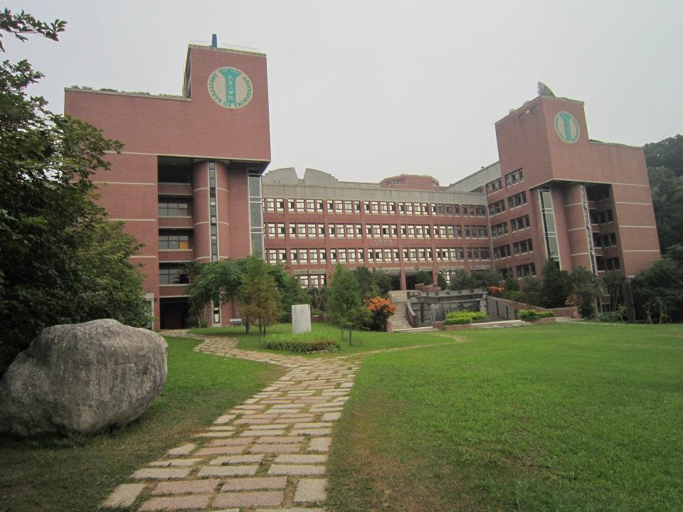 university dayeh college taiwan da yeh universities engineering walk motto wikipedia colleges english