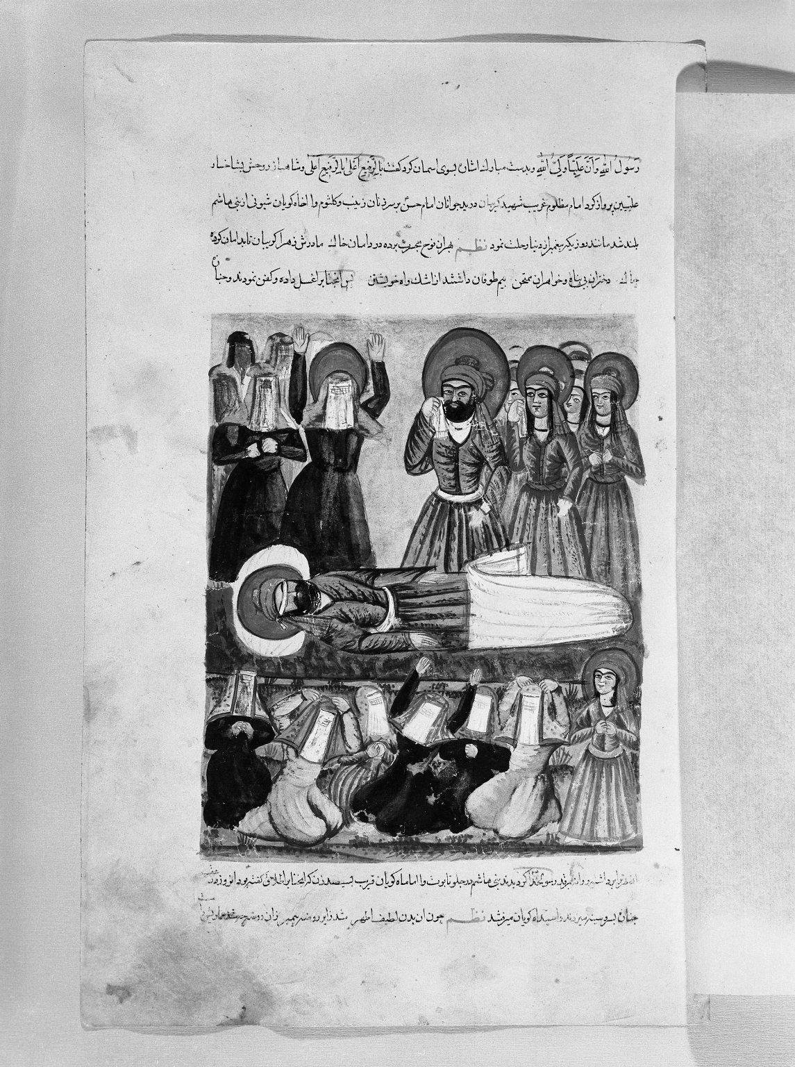 File:Funeral of Imam Husayn.jpg