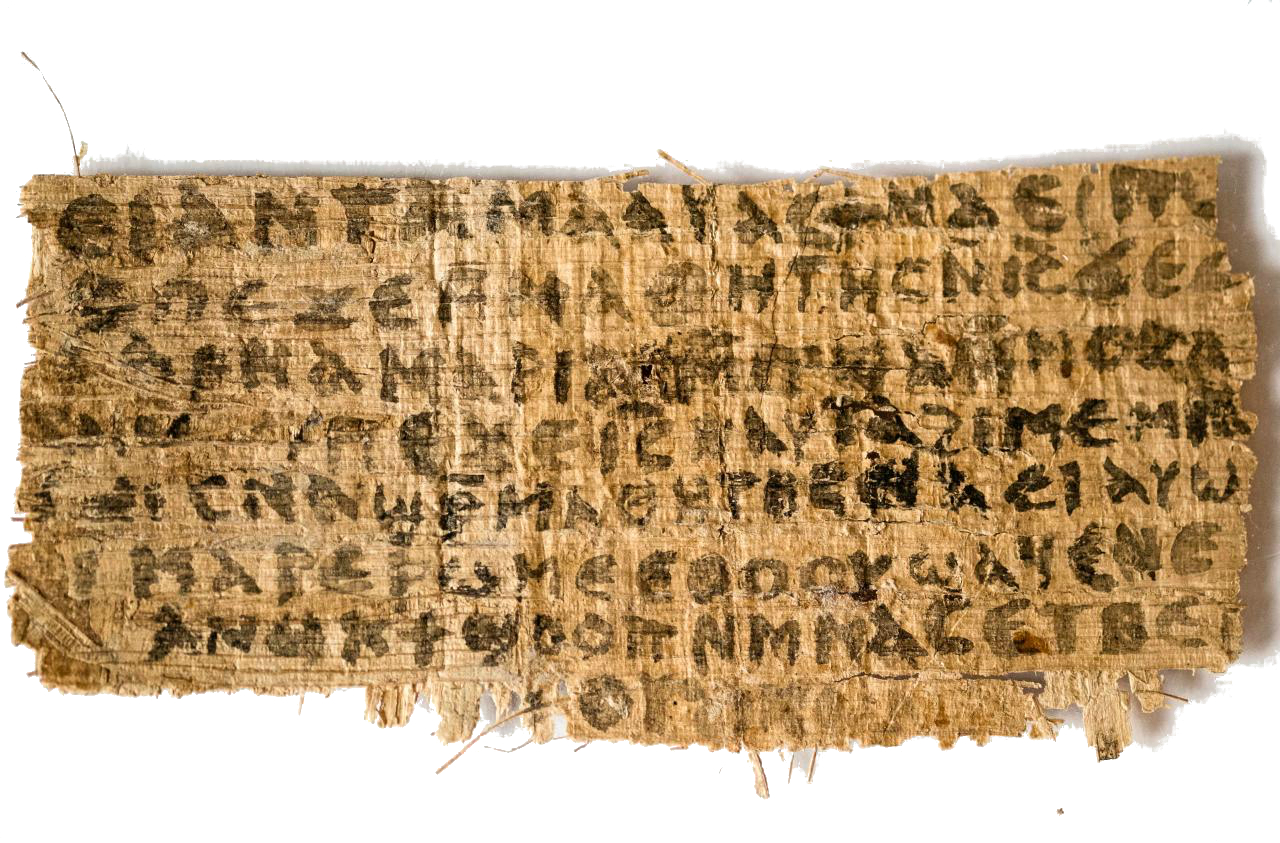 Jesus Wife Papyrus