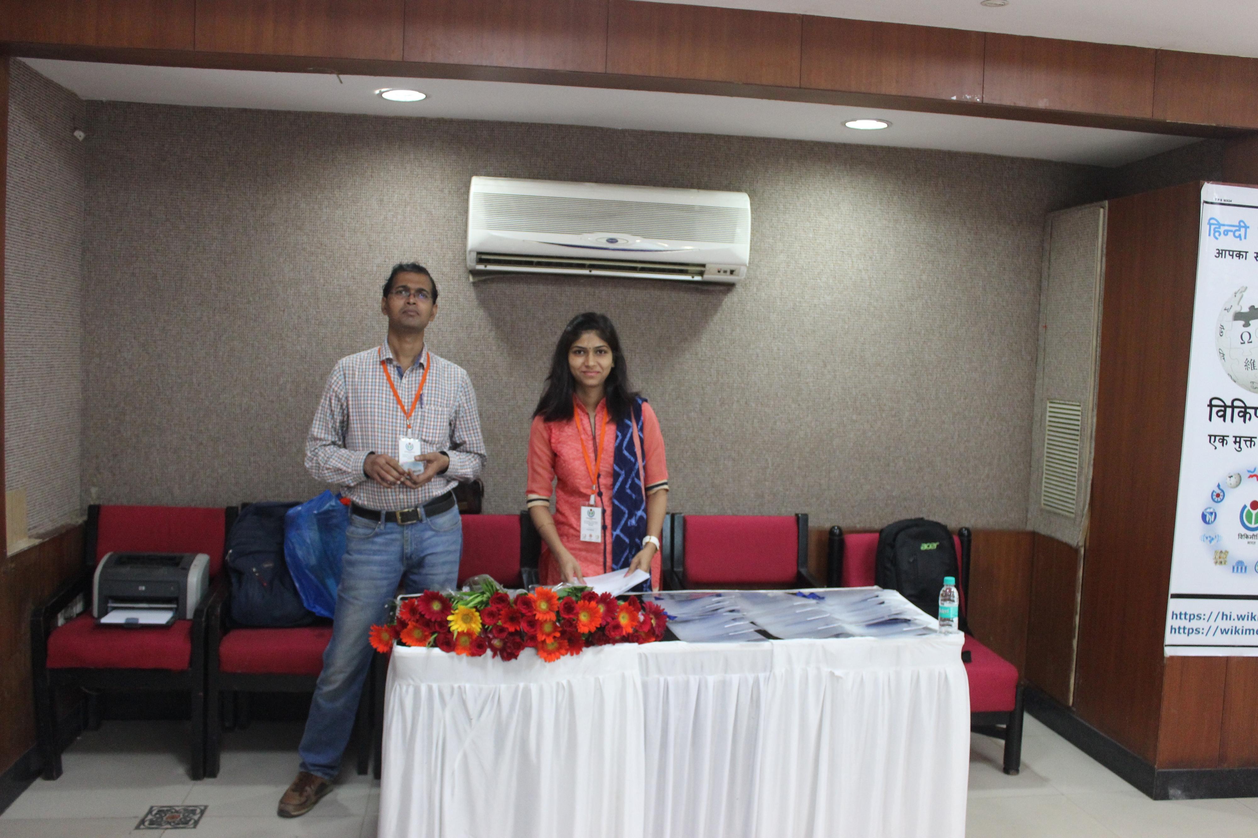 File:Hindi Community Salon for Wikimedia Movement Strategy