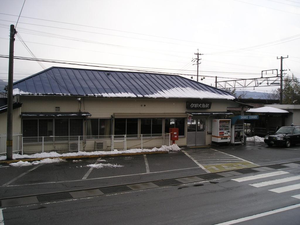伊那大島駅