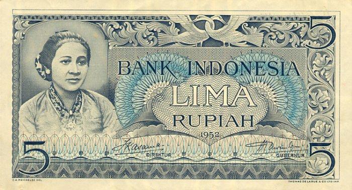 Kartini pada lembaran uang Rp5,- tahun 1952