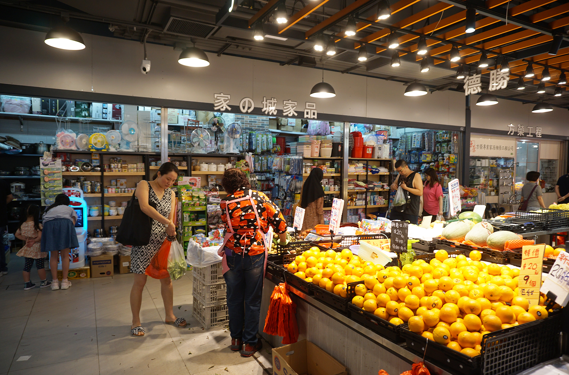 File K Mart Fresh Market Fruit Stall Housewares And Home Repair Engineering Store Jpg Wikimedia Commons