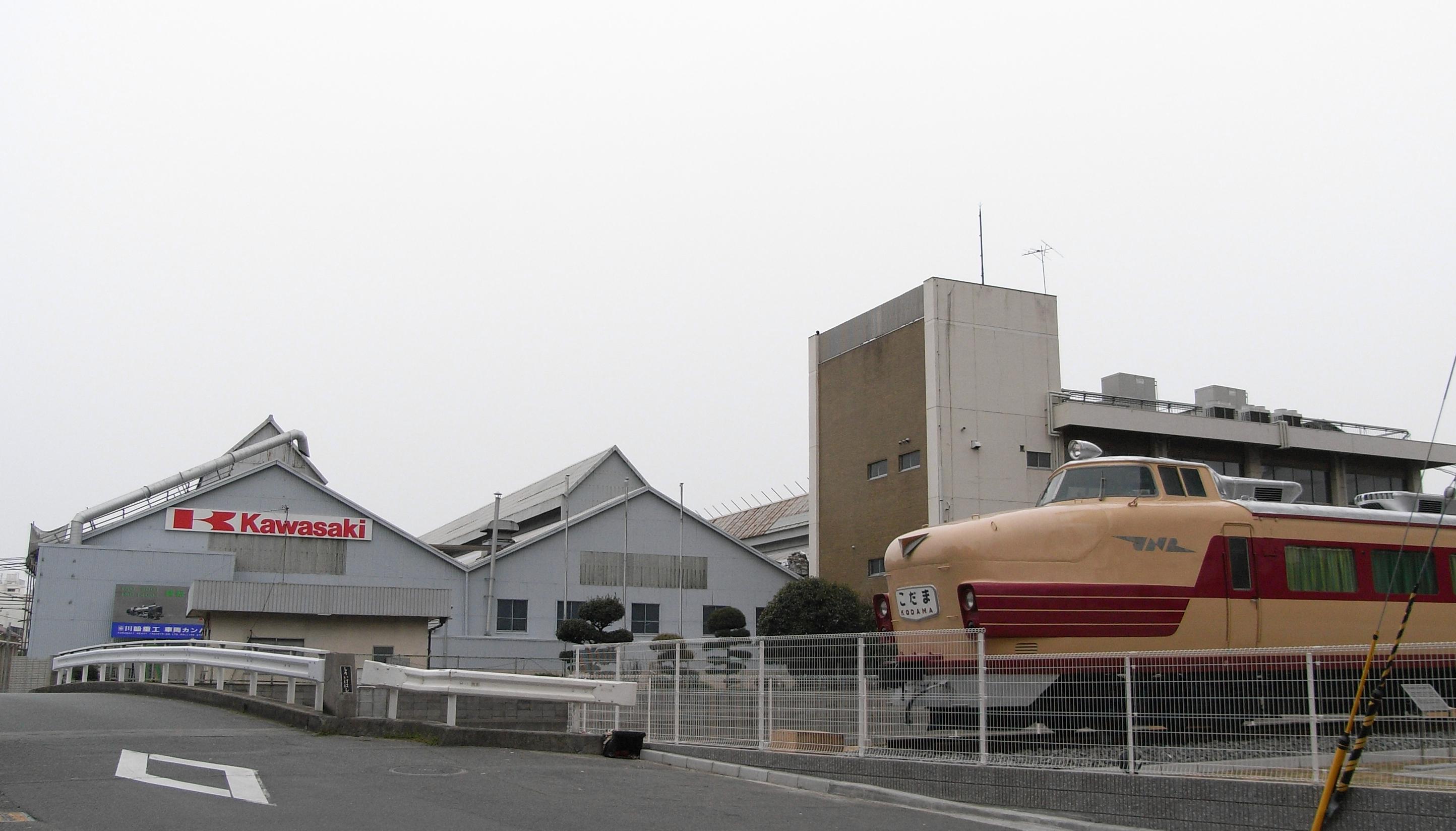 Kawasaki Heavy Industries Rolling Stock Company