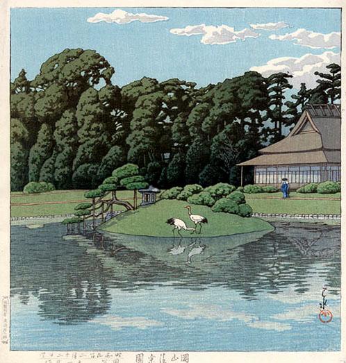 Korakuen Park Okayama Kawase Hasui 1934.jpg