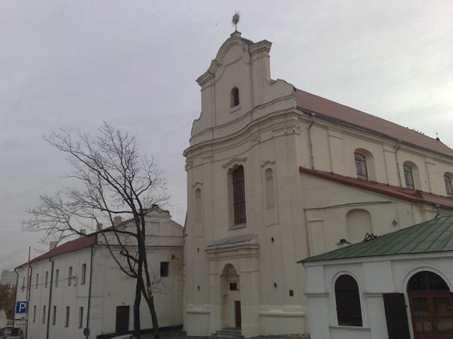 Minsk bernard.jpg
