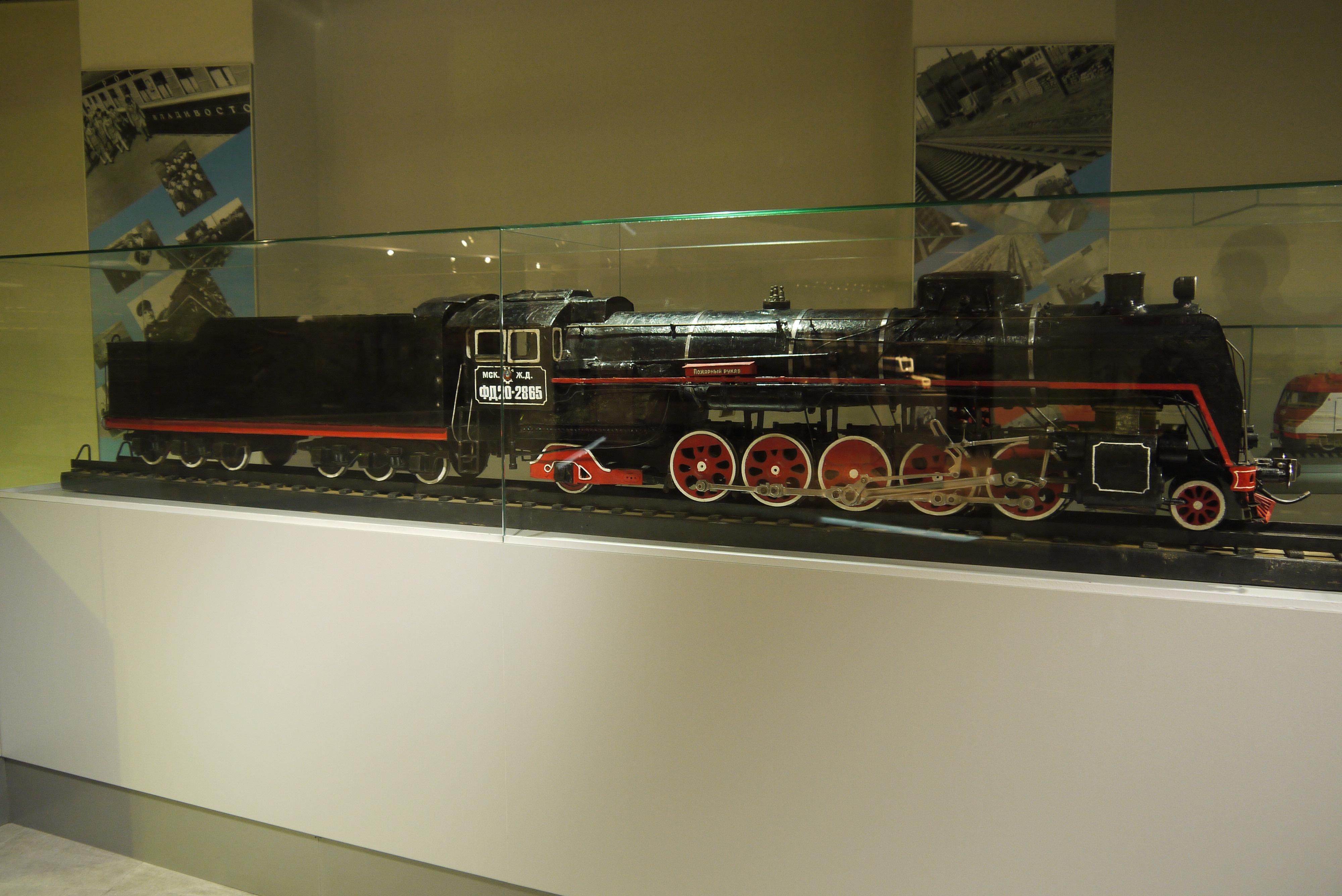 Model Railroad Scratch Building Structures Vol