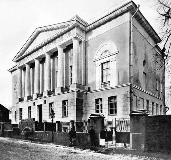 File:Moscow, B.Kazenny Lane School by Ivan Rerberg, 1912.jpg