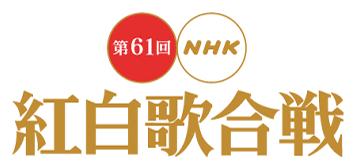 徵信社小妹-日本過年在做什麼呢?2