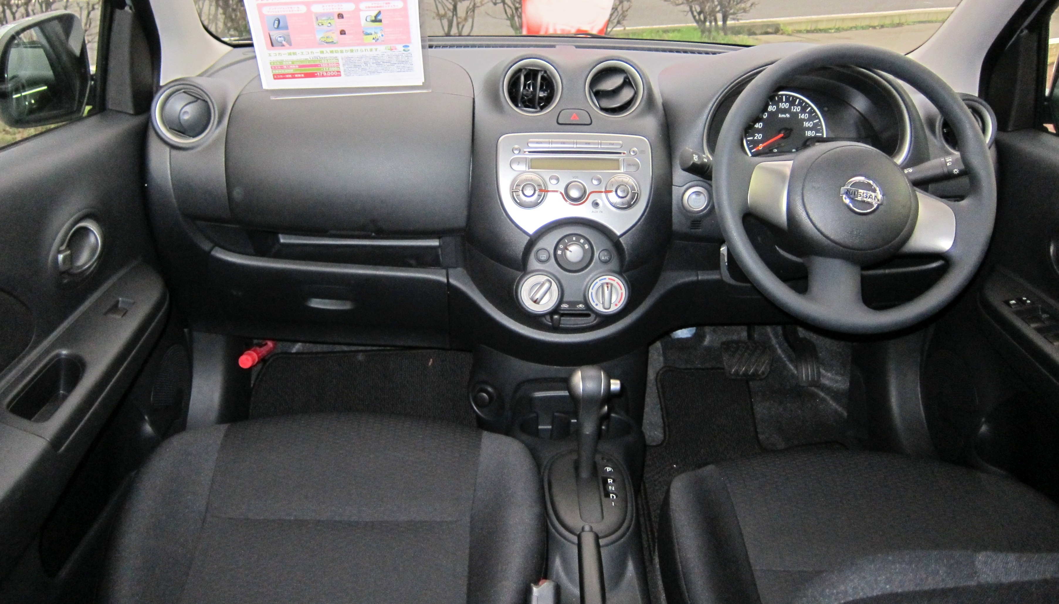 Fichier Nissan March K13 Interior Jpg Wikip 233 Dia
