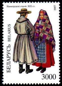 Navahrudski Stroj stamp.jpg