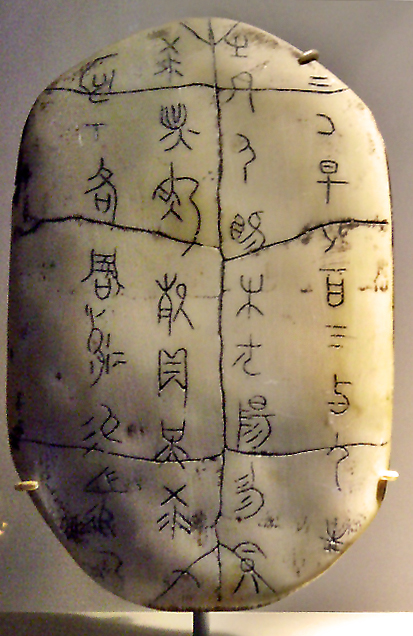 Replica of an Oracle Bone