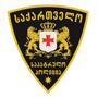 Patrol Police of Georgia Ensing.png