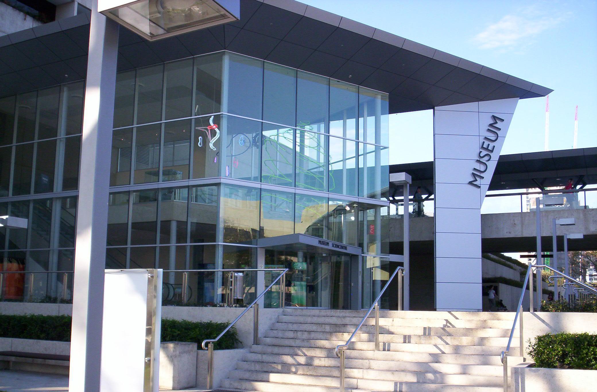 Queensland Museum-Sciencentre.JPG