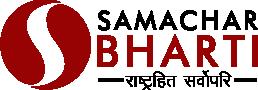 Samachar bharti.png