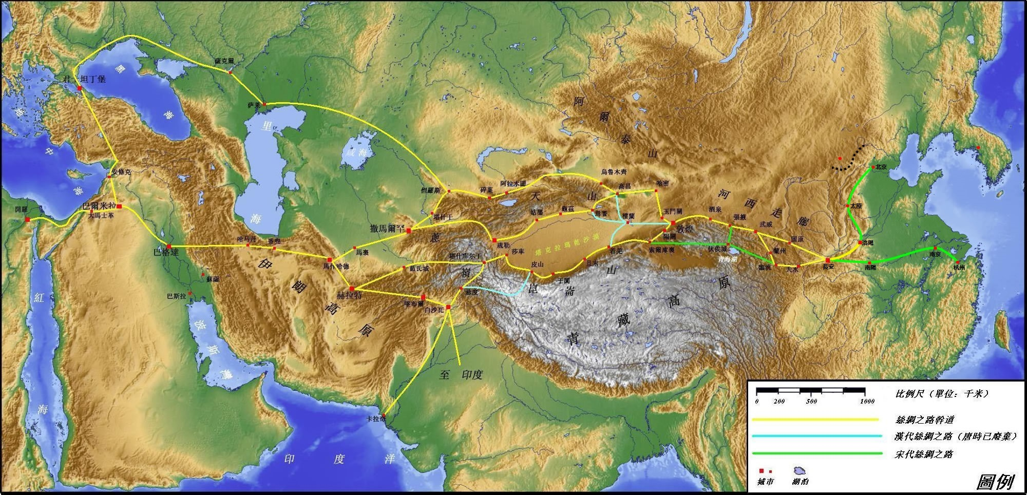 Silk-Road course.jpg