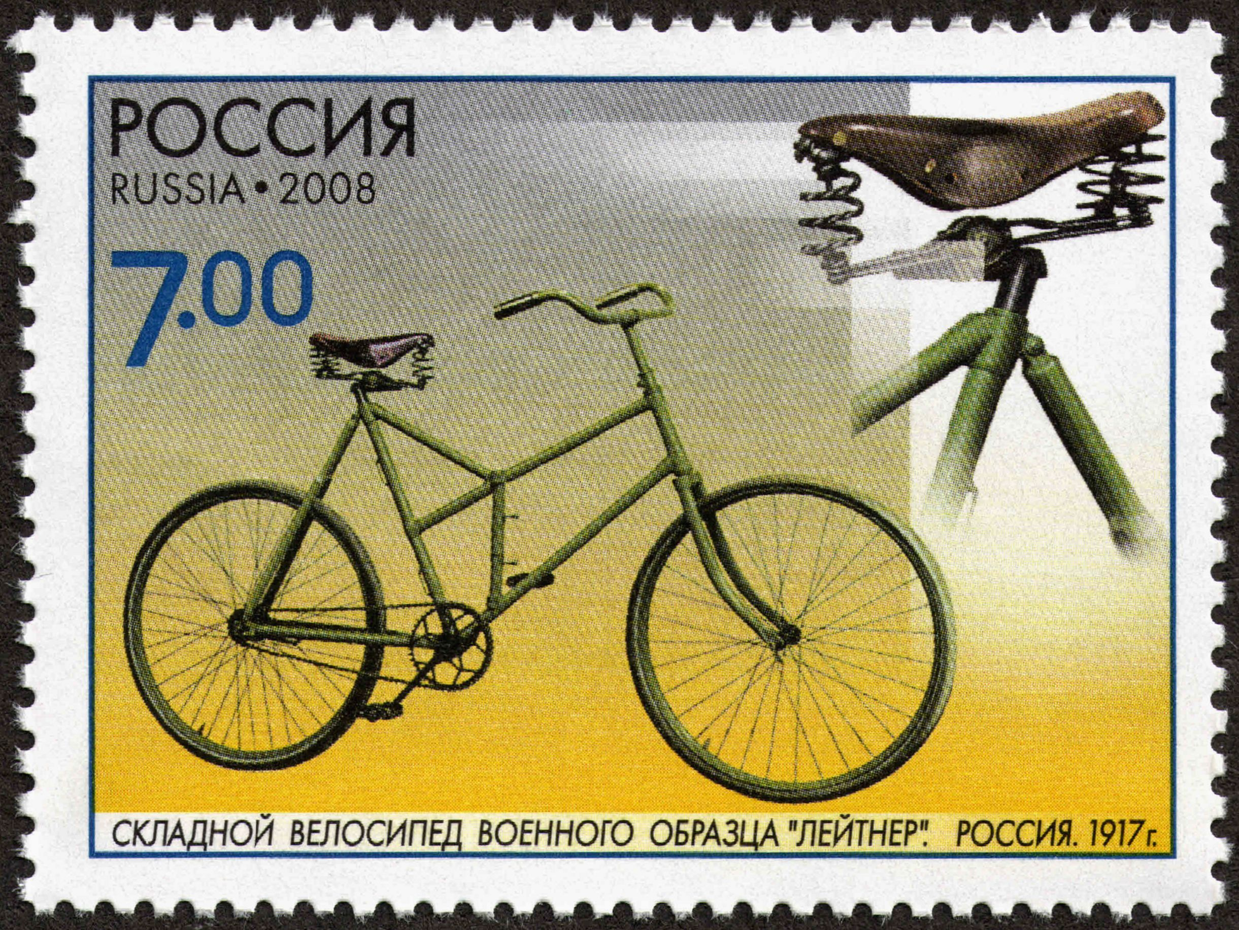 File:Stamp of Russia 2008 No 1286.jpg