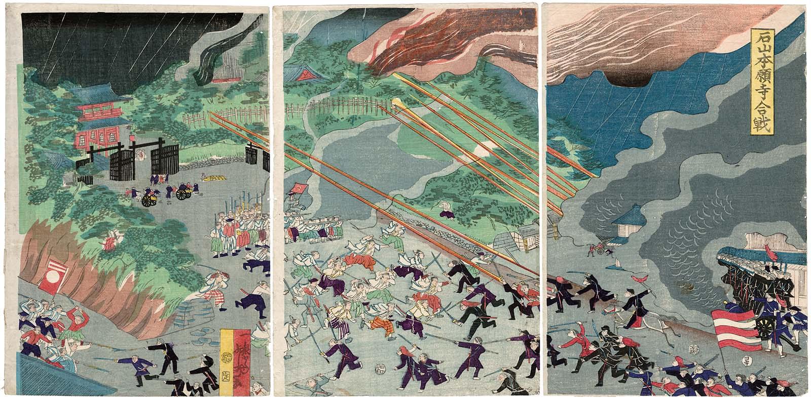 Ishiyama Hongan-ji War - Wikipedia