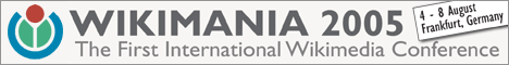 Image:Wikimania-banner.png
