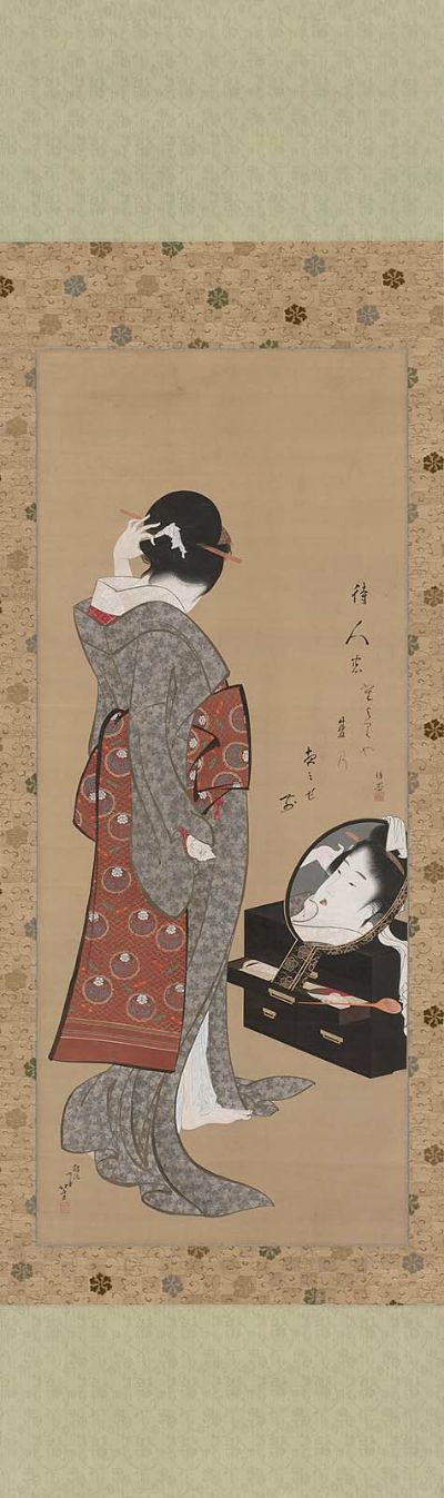 http://upload.wikimedia.org/wikipedia/commons/3/3f/Woman_Looking_at_Herself_in_a_Mirror_1805_Hokusai.jpg