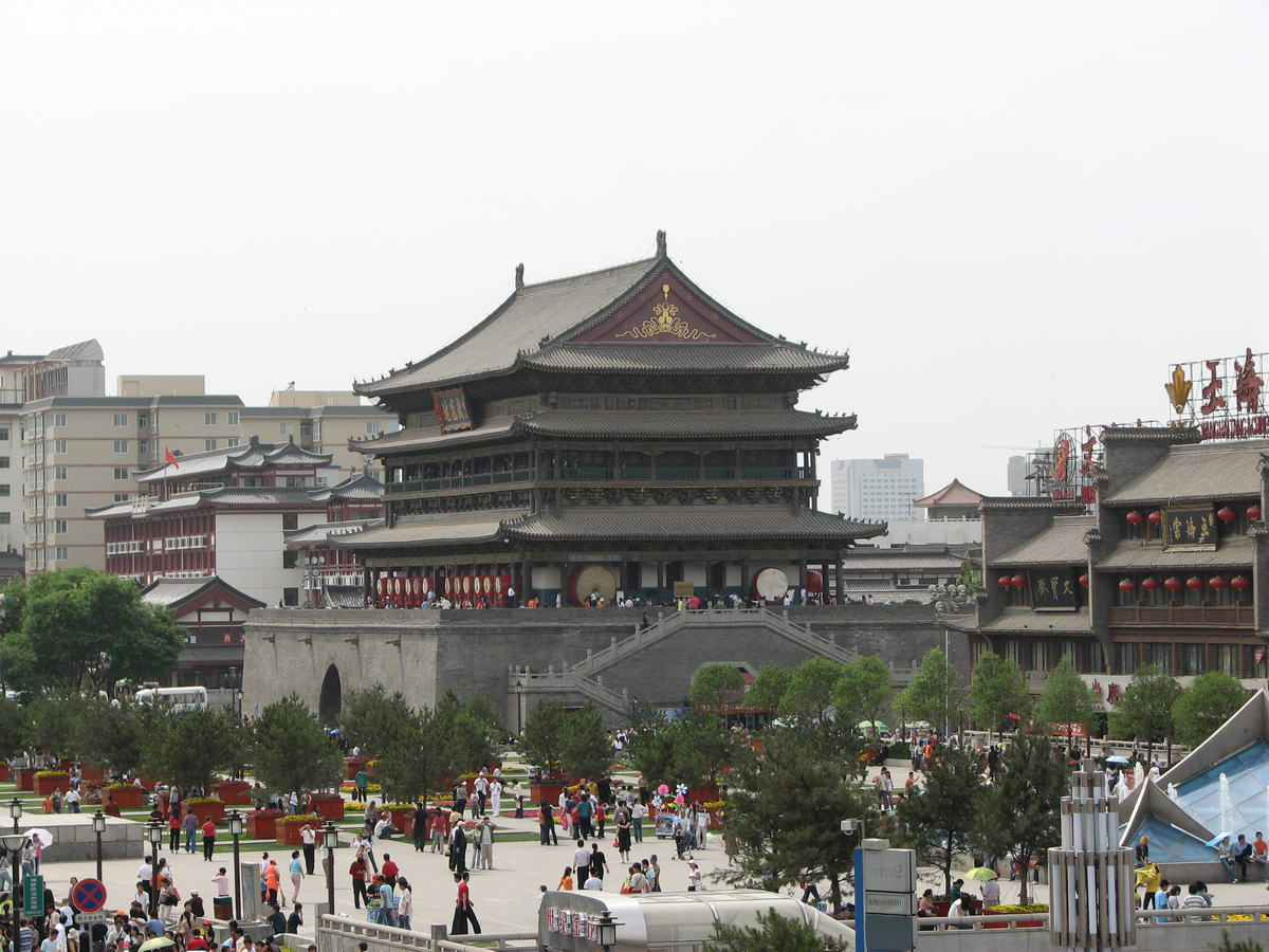 Xi'an, Drum Tower - panoramio (1).jpg