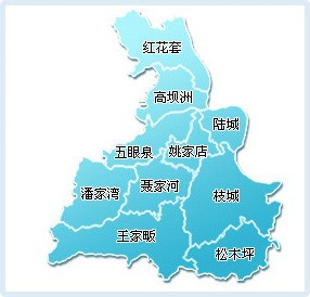 Lucheng Subdistrict, Yidu Subdistrict in Hubei, Peoples Republic of China
